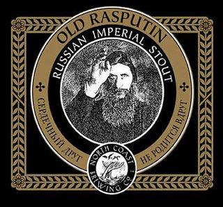 Brand-Rasputin